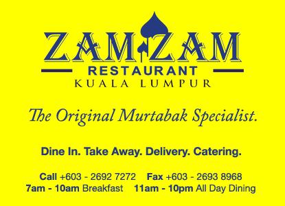 zamzam_logo